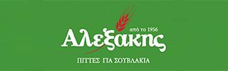 Αλεξακης