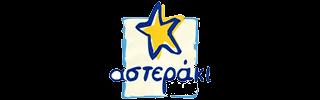 Asteraki
